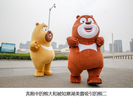 安抚好小朋友们,熊大熊二想起了自己的重要任务,开始踩线.