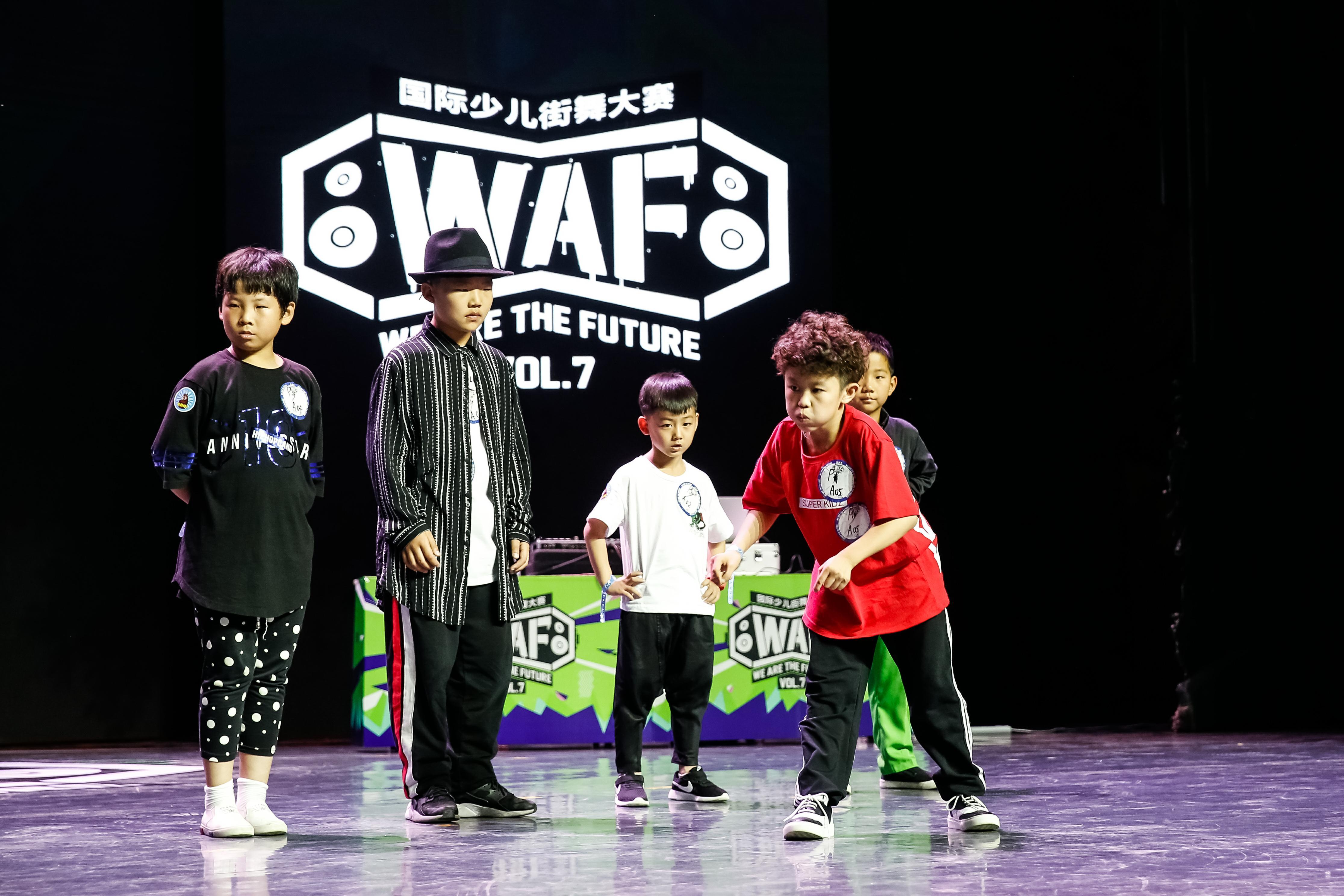 """waf国际少儿街舞大赛仅开始一天,各路""""舞""""侠才初露锋芒,小长假接"""